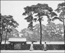 JAPAN. Tokyo. Courtyard of the Meiji shrine. 1951.