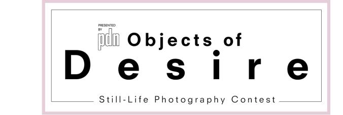 pdn_objects